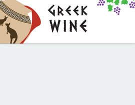 #6 untuk Design a Facebook landing page for  Greek wine oleh mrvitia93