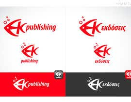 "#489 para Design a Logo for ""ek publishing"" por Habitus"