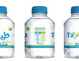 rawtra tarafından Create Print and Packaging Designs for bottled water için no 24