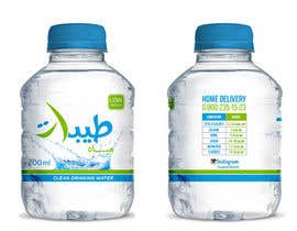 rawtra tarafından Create Print and Packaging Designs for bottled water için no 26