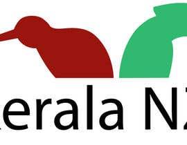 Nro 27 kilpailuun Design a Logo for KeralaNZ käyttäjältä shahkgm