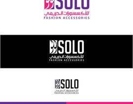 #10 for Design a Logo for Fashion Retail Shop af AalianShaz
