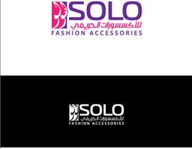 #17 untuk Design a Logo for Fashion Retail Shop oleh AalianShaz