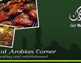 #26 for Design an Advertisement for Eid Greetings to our guests af rabiyudin