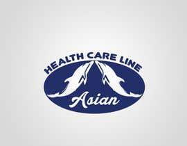 Nro 46 kilpailuun Design a Logo for Health Care Brand käyttäjältä alaasaleh84