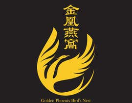 #140 cho Design a Logo for an Edible Bird's Nest Business bởi chong8585