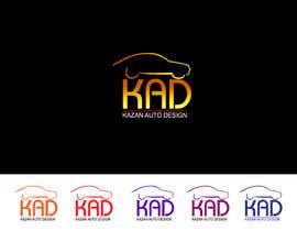 Nro 15 kilpailuun Design a Logo for (Auto Detailing Servise). käyttäjältä logoup