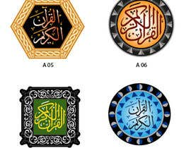 nº 63 pour Design a Innovative and Creative Icon for my Quran Application for Mobile par balhashki