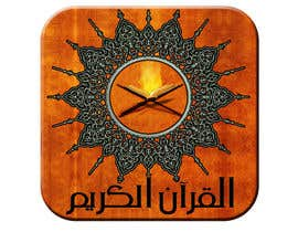 nº 25 pour Design a Innovative and Creative Icon for my Quran Application for Mobile par hamzahafeez2000
