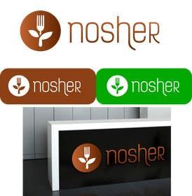 Nro 18 kilpailuun Design a Logo for health food snack company käyttäjältä brendamx