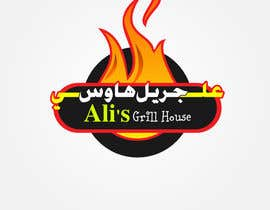 #23 for Design a Logo for Arabic Restaurant by HamDES