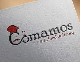 #71 untuk Design a Logo for an Food Service/Delivery Company oleh gurusinghekancha