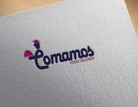 #24 untuk Design a Logo for an Food Service/Delivery Company oleh dmned