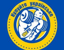 #7 untuk Разработка логотипа для магазина спортивного питания oleh strtwn