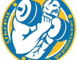 #11 untuk Разработка логотипа для магазина спортивного питания oleh plus005001