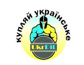 #2 untuk Разработка логотипа для магазина спортивного питания oleh jobforjay