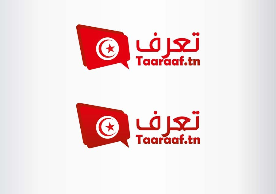 Penyertaan Peraduan #72 untuk Logo design for a FAQ for Tunisian Web Site
