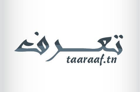 Penyertaan Peraduan #21 untuk Logo design for a FAQ for Tunisian Web Site