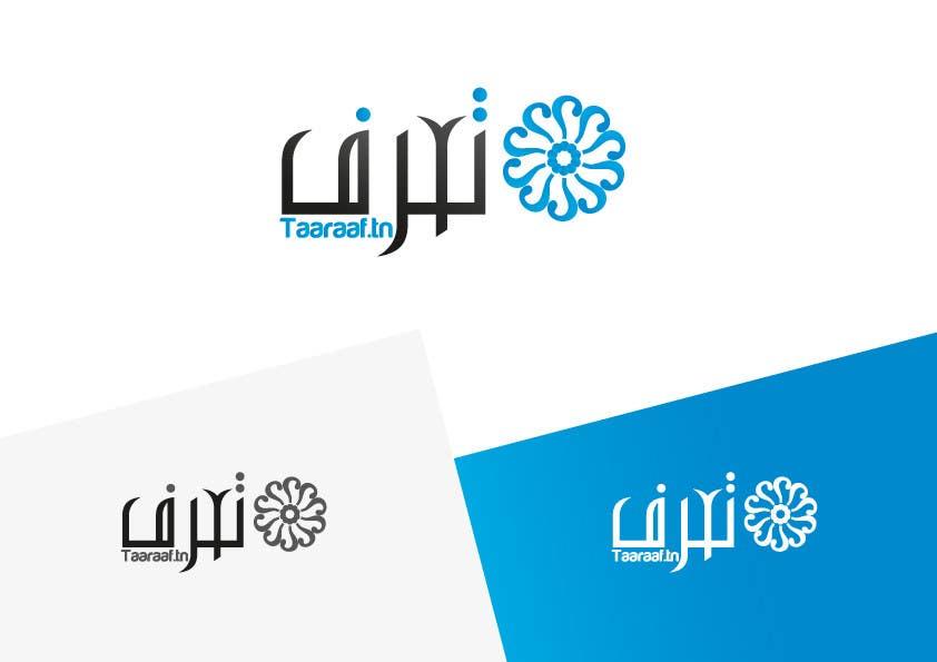 Penyertaan Peraduan #41 untuk Logo design for a FAQ for Tunisian Web Site