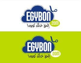 #23 for Design a Logo & Corportae Identity for EgyBon Dot Com. af YONWORKS