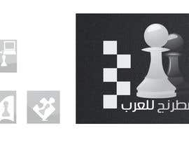 #3 for Chess4Arabs af SerMigo