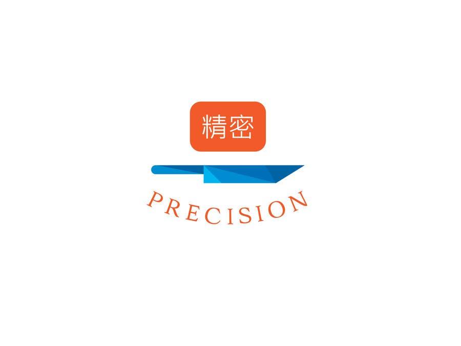 Penyertaan Peraduan #16 untuk Design a Logo for a knife brand