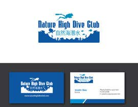 #7 for Logo and Business Card Desgin af benson92