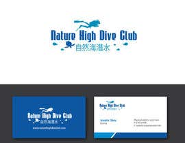 #8 for Logo and Business Card Desgin af benson92