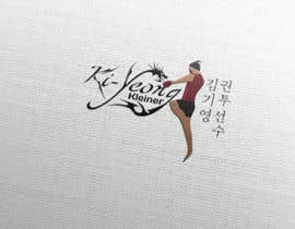 #60 cho Design a Logo for Female Kickboxer bởi niccroadniccroad