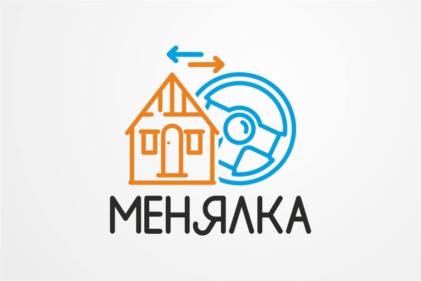 Konkurrenceindlæg #43 for Разработка логотипа для мобильного приложения