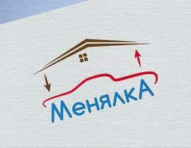#12 for Разработка логотипа для мобильного приложения af Alexandr5000