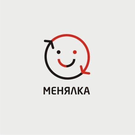 Konkurrenceindlæg #28 for Разработка логотипа для мобильного приложения