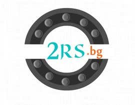 #41 untuk Design a Logo for website for bearings 2rs.bg oleh peskar24
