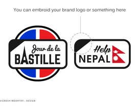 #24 cho Design creative logos for embroidery bởi vickysmart