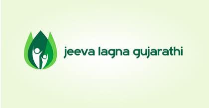 sivaranjanece tarafından Suggest Name and Design Logo için no 76