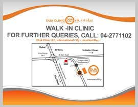 #8 for Design a Brochure for a multi-speciality clinic by arunteotiakumar