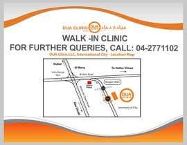 #8 cho Design a Brochure for a multi-speciality clinic bởi arunteotiakumar