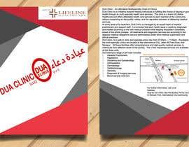 #2 cho Design a Brochure for a multi-speciality clinic bởi qaiserrehman