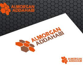 #91 for Design a Logo for company af texture605