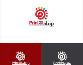 #54 for Design a Logo for an Online Printing Company af AalianShaz
