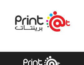 #32 for Design a Logo for an Online Printing Company af ahmedelsayed93