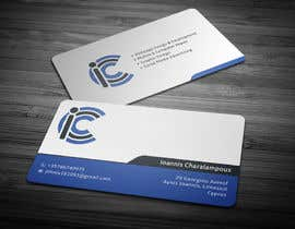 #15 for Design some Business Cards for an IT Company af anikush
