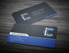 #19 for Design some Business Cards for an IT Company af anikush