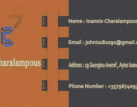 #20 cho Design some Business Cards for an IT Company bởi Abishek2