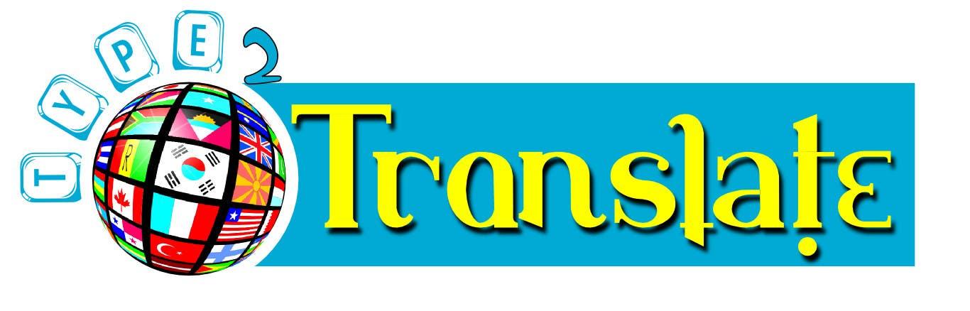 Bài tham dự cuộc thi #                                        26                                      cho                                         Design a Logo for www.type2translate.com