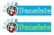 Bài tham dự #36 về Graphic Design cho cuộc thi Design a Logo for www.type2translate.com