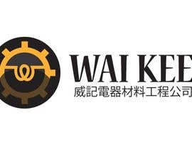 #13 cho Design a Logo for Wai Kee Electric Materials Engineering Co. bởi dewitan86