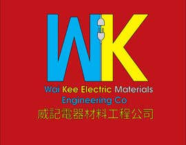 #26 cho Design a Logo for Wai Kee Electric Materials Engineering Co. bởi Verino123