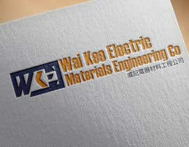 #17 cho Design a Logo for Wai Kee Electric Materials Engineering Co. bởi AvishekM