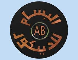#25 untuk Design a Logo for Decor Co. called Bassam Decor oleh ershaaaad